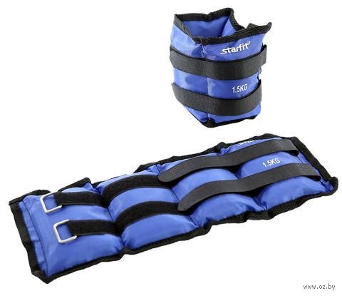 """Утяжелители """"WT-401"""" 1,5 кг (пара; синие) — фото, картинка"""