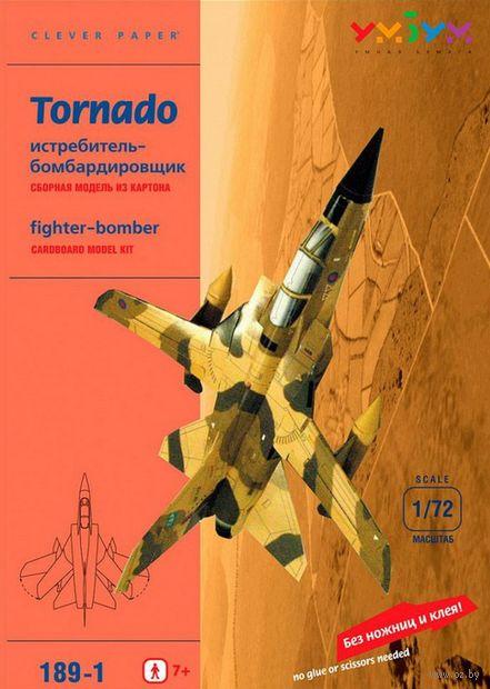 """Сборная модель из картона """"Истребитель-бомбардировщик Tornado. Песочный"""" (масштаб: 1/72) — фото, картинка"""