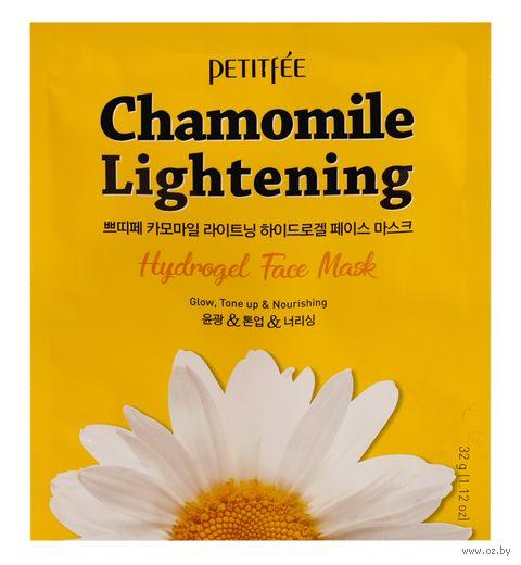 "Гидрогелевая маска для лица ""Chamomile Lightening"" (32 г) — фото, картинка"