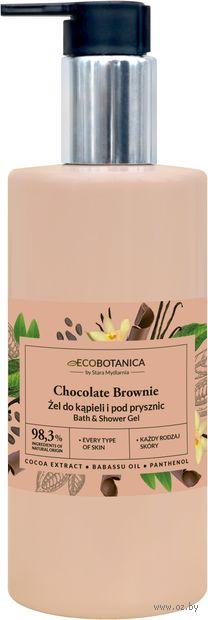 """Гель для душа """"Шоколадный брауни"""" (250 мл) — фото, картинка"""