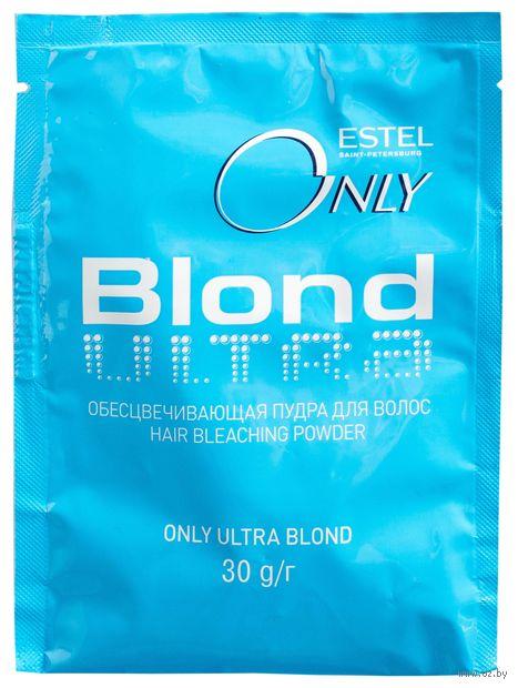 """Обесцвечивающая пудра для волос """"Estel Only Ultra blond"""""""
