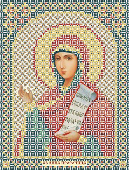 """Вышивка бисером """"Святая праведная пророчица Анна"""" (120х160 мм) — фото, картинка"""