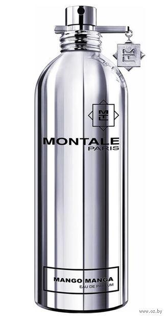 """Парфюмерная вода унисекс Montale """"Mango Manga"""" (50 мл)"""