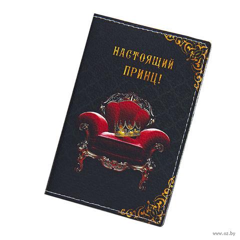 Обложка на паспорт (арт. C1-17-776) — фото, картинка