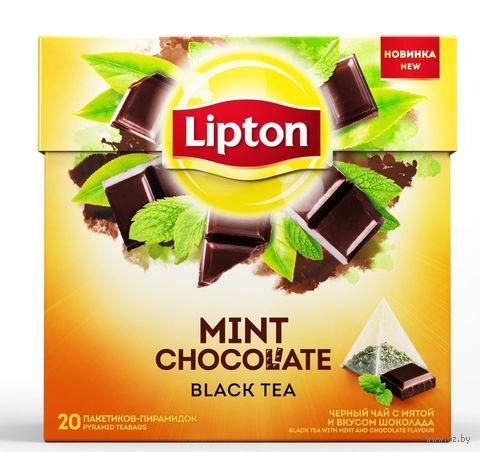 """Чай черный """"Lipton. Mint Chocolate"""" (20 пакетиков) — фото, картинка"""