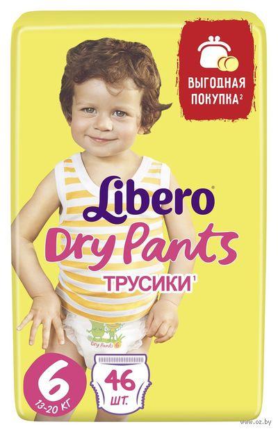 """Подгузники-трусики """"Libero. Dry Pants 6"""" (13-20 кг; 46 шт.) — фото, картинка"""