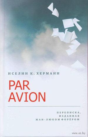 Par Avion. Иселин Херманн