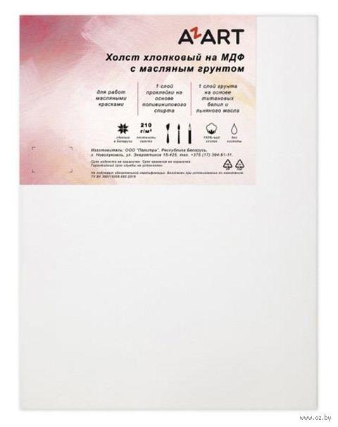 """Холст """"AZART"""" грунтованный хлопчатобумажный на МДФ (40х60 см)"""