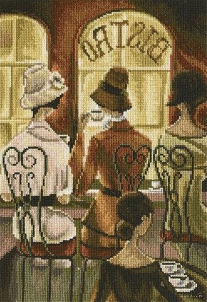"""Вышивка крестом """"Встреча в кафе"""""""