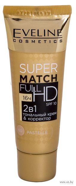 """Тональный крем-корректор для лица """"Super match full HD"""" (тон: 60, пастельный) — фото, картинка"""