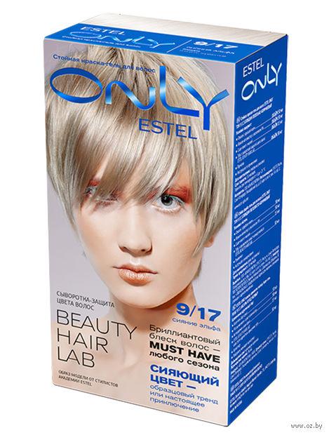 """Гель-краска для волос """"ESTEL ONLY"""" (тон: 9/17, блондин пепельно-коричневый) — фото, картинка"""