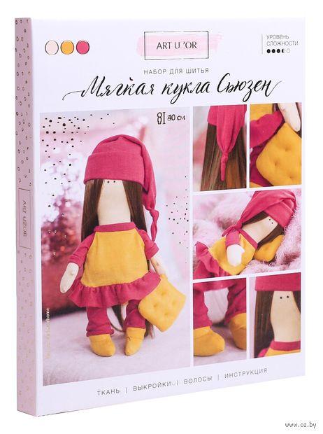 """Набор для шитья из ткани """"Кукла Сьюзен"""" — фото, картинка"""