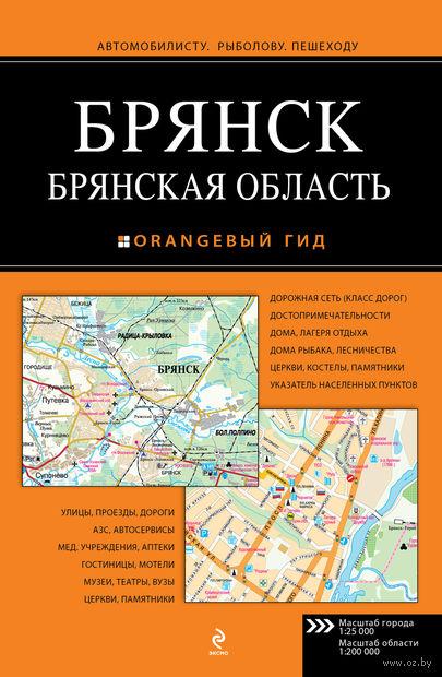 Брянск. Брянская область — фото, картинка
