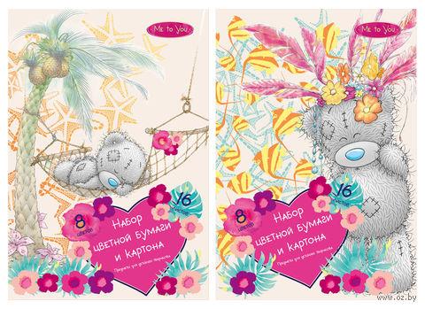 """Набор цветной бумаги и картона """"Me to You"""" (20 листов; 10 цветов)"""
