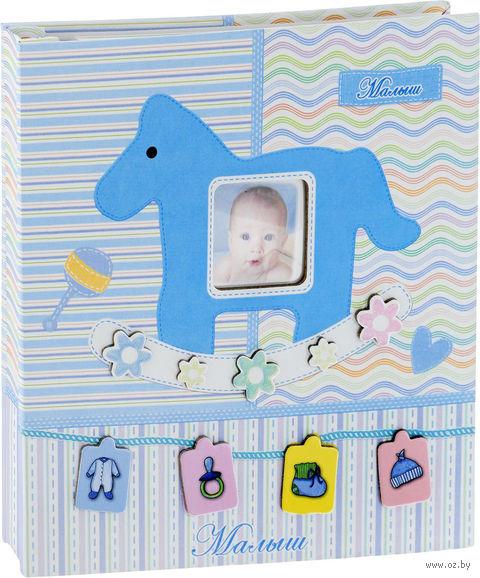 Наш малыш (арт. 46407 FA) — фото, картинка