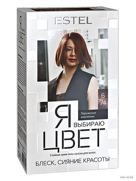 """Крем-гель краска для волос """"Я выбираю ЦВЕТ"""" (тон: 6/74, Парижские каштаны) — фото, картинка"""