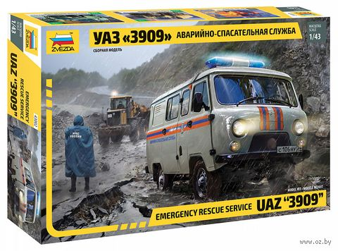 "Сборная модель ""УАЗ ""3909"". Аварийно-спасательная служба"" (масштаб: 1/43) — фото, картинка"