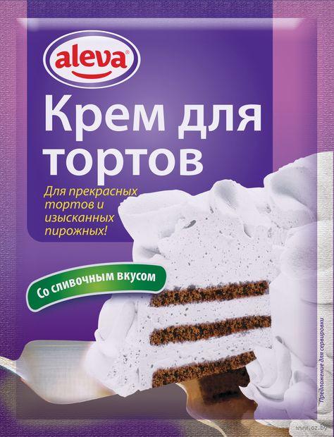 """Крем для торта """"Aleva. Сливочный"""" (65 г) — фото, картинка"""