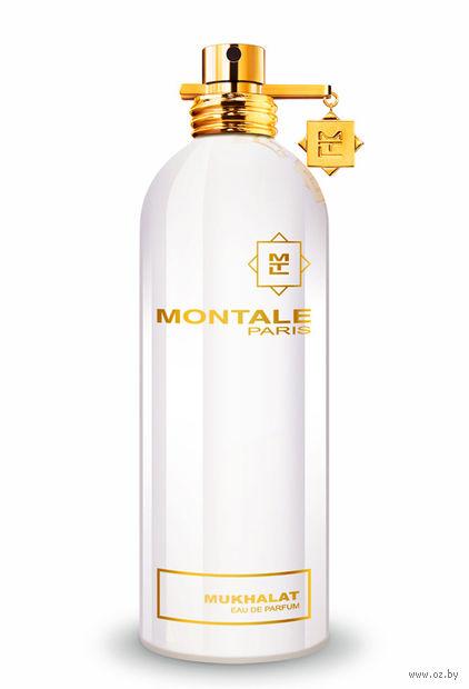 "Парфюмерная вода унисекс Montale ""Mukhallat"" (50 мл)"