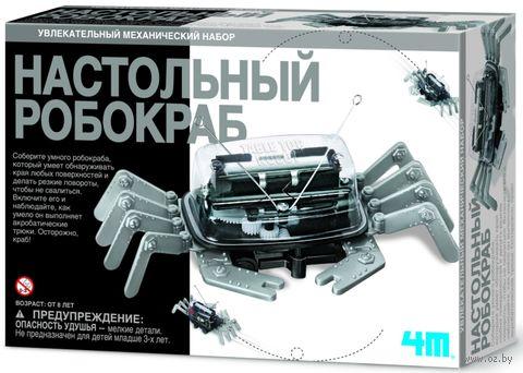 """Конструктор """"Настольный робокраб"""" (16 деталей) — фото, картинка"""