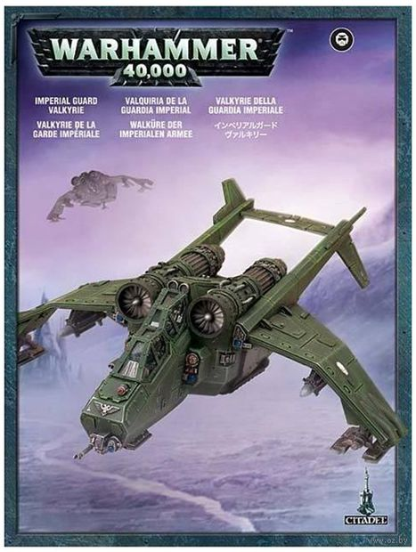 Warhammer 40.000. Astra Militarum. Valkyrie (47-10) — фото, картинка