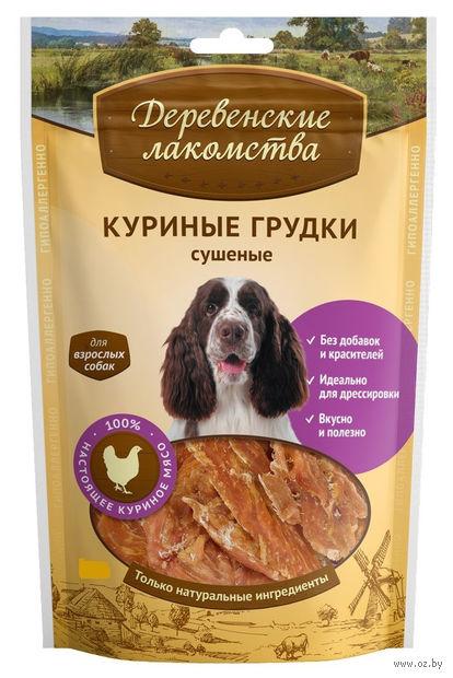 """Лакомство для собак """"Куриные грудки сушеные"""" (90 г) — фото, картинка"""