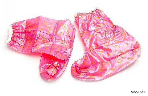 """Чехлы грязезащитные для обуви """"Сапоги"""" (M; розовый) — фото, картинка"""