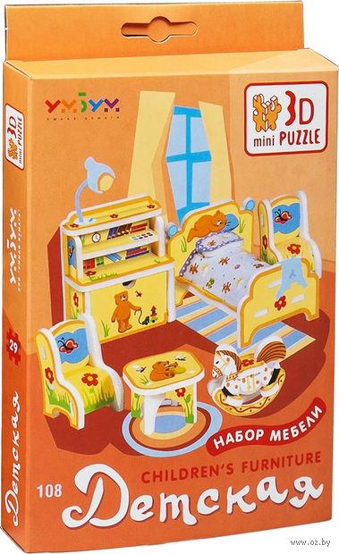 """Сборная модель из бумаги """"Детская мебель"""""""