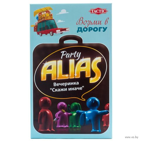 Alias Party (компактная версия) — фото, картинка