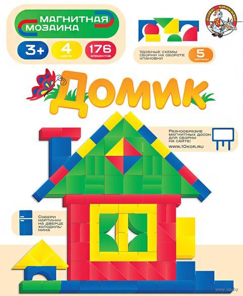 """Мозаика магнитная """"Домик"""" (312 элементов)"""