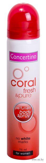 """Дезодорант-спрей """"Coral"""" (75 мл)"""