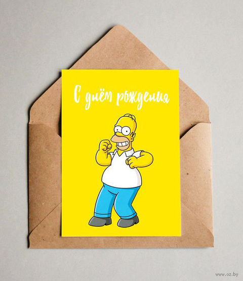 """Открытка """"Гомер Симпсон"""" (арт. 622) — фото, картинка"""