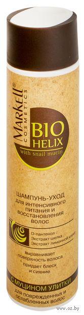 """Шампунь-уход для волос """"Интенсивное питание и восстановление"""" (250 мл) — фото, картинка"""