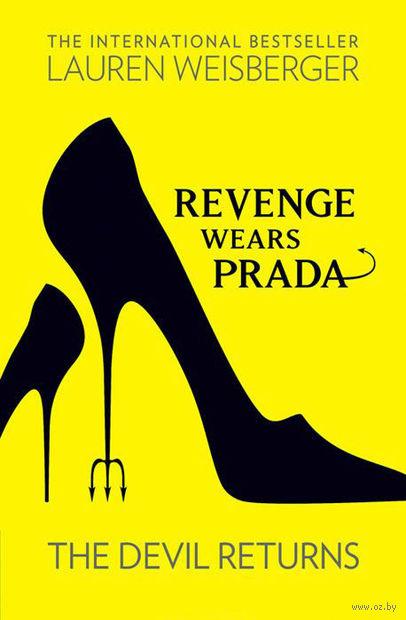 Revenge Wears Prada. The Devil Returns — фото, картинка