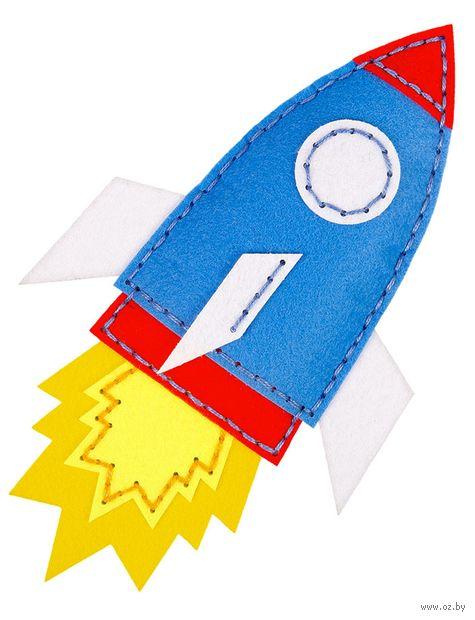 """Набор для шитья из фетра """"Ракета"""" — фото, картинка"""