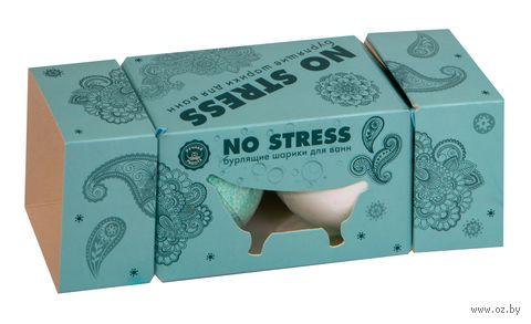 """Набор бомбочек для ванны """"No Stress"""" (2 шт. х 120 г) — фото, картинка"""