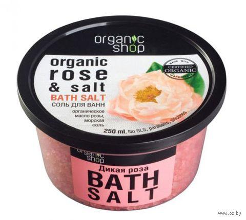 """Соль для ванн """"Дикая роза"""" (250 мл)"""