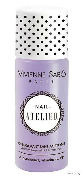 """Жидкость для снятия лака """"Nail Atelier"""" (100 мл)"""