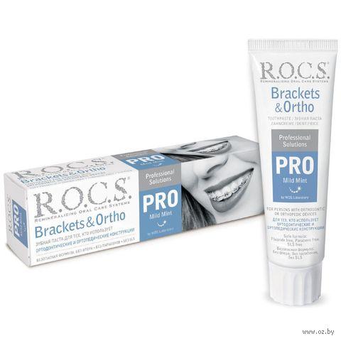 """Зубная паста """"R.O.C.S. PRO. Brackets and Ortho"""" (135 г) — фото, картинка"""