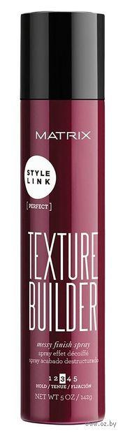 """Спрей для укладки волос """"Texture Builder"""" средней фиксации (150 мл) — фото, картинка"""