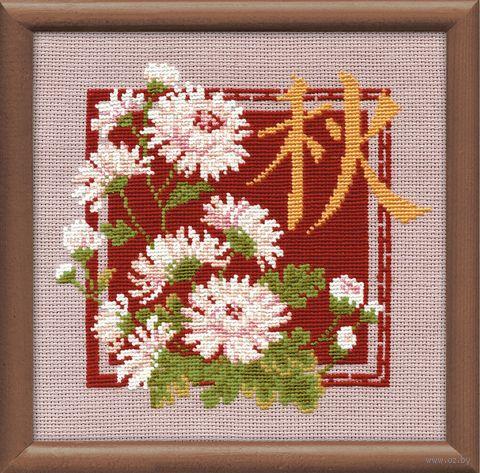"""Вышивка крестом """"Осень"""" (арт. 813)"""