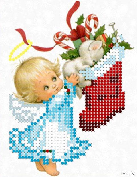 "Вышивка бисером ""Рождественский чулок"" (120х160 мм) — фото, картинка"