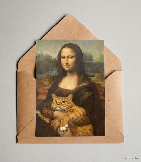 "Открытка ""Мона Лиза"" (448)"