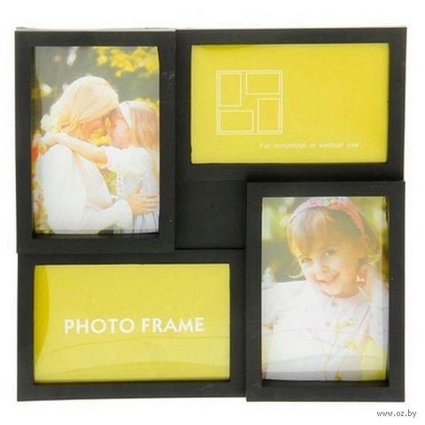 Рамка пластмассовая на 4 фото — фото, картинка