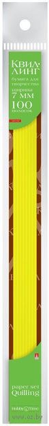 Бумага для квиллинга (300х7 мм; желтая; 100 шт.) — фото, картинка