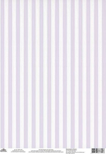 "Бумага для декупажа рисовая ""Полоски"" №1 (210х300 мм) — фото, картинка"
