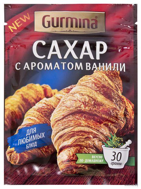 """Сахар ванильный """"Gurmina"""" (30 г) — фото, картинка"""