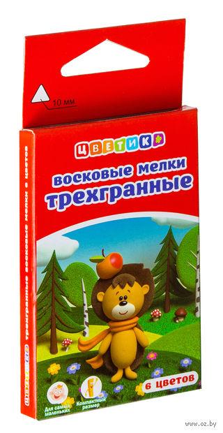 """Мелки восковые трехгранные """"Цветик"""" (6 цветов)"""