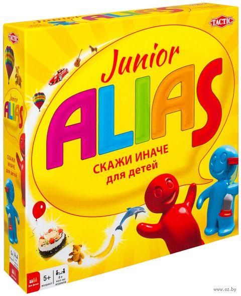 ALIAS Junior — фото, картинка