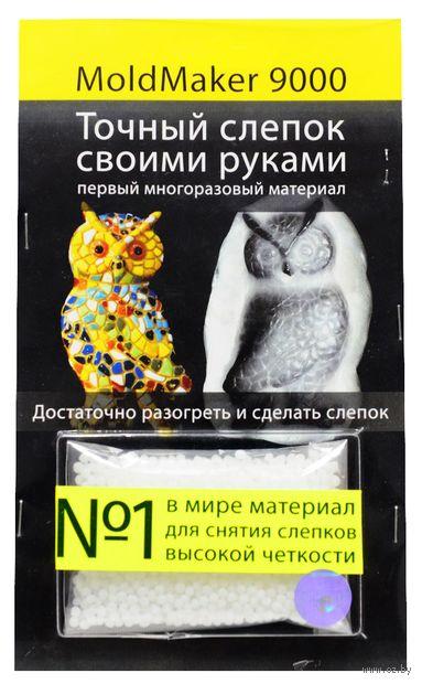 """Материал для создания молдов """"MoldMaker 9000"""" (50 г)"""
